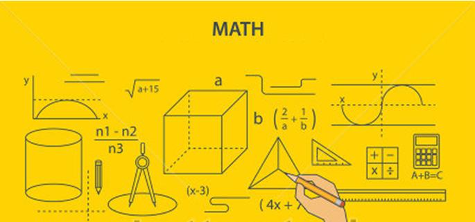 Online Math Tutoring For high schoolRadix Tree Online ...