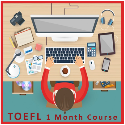 TOEFL_1MONTH_COURSE